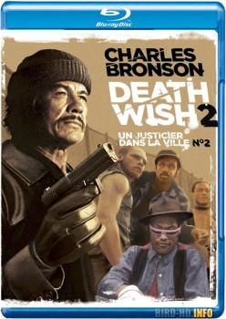 Death Wish II 1982 m720p BluRay x264-BiRD
