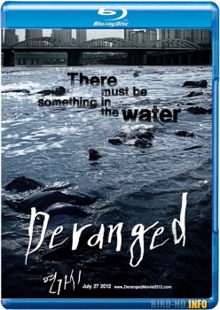 Deranged 2012 m720p BluRay x264-BiRD