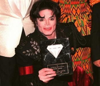 1995 - Diamond Of Africa  C58859233510204