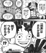 One Piece 696 Spoilers