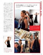 Vogue Japan (January 2013) 9e500a236560252
