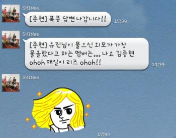 [Trad] SHINee - LINE Chat Session 9c1562237485106
