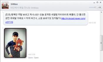 [Trad/Pic] Atualização de Minho no LINE oficial do SHINee 60f260237767448