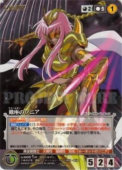 Saint Seiya Ω (Omega) Crusade Card V2 A939ad245062334