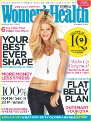 Brooklyn Decker - Women's Health UK May/June 2013