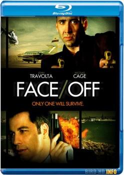 Face/Off 1997 m720p BluRay x264-BiRD