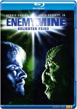 Enemy Mine 1985 m720p BluRay x264-BiRD