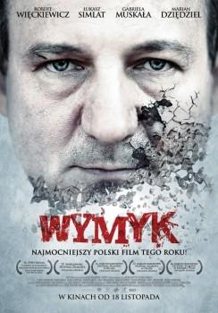 �������� / Wymyk (2011)