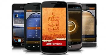 Aplikasi Ramadan untuk Android - Ist.