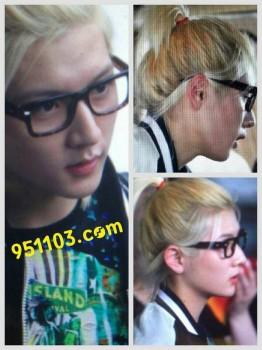[PICS] 130722 NU'EST - Incheon Airport 0bae3e266734546