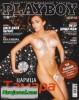 ������ ������ Playboy �6 ���� 2013 / ������� ������