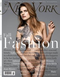 Lake Bell Nude in New York Magazine - August 2013