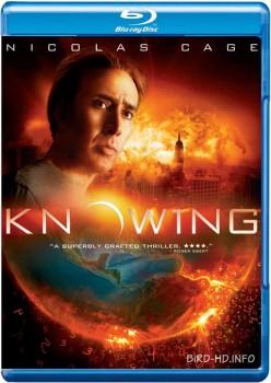 Knowing 2009 m720p BluRay x264-BiRD