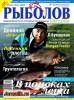 ������� ������� �2 (����-������ 2013) PDF