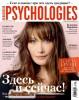 Psychologies �89 (�������� 2013) PDF