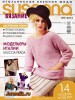 Susanna. ������� �9 (�������� 2013) PDF