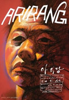 Polski plakat filmu 'Arirang'