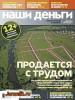 ���� ������ �9 (�������� 2013) PDF