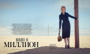 Molly Quinn- InStyle Russia October 2013 LQ x7