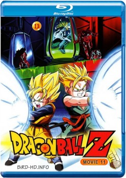 Dragon Ball Z Movie 11: Bio-Broly 1994 m720p BluRay x264-BiRD