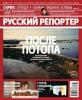 ������� �������� �37 (�������� 2013) PDF