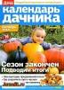��������� ������� �10 (������� 2013) PDF