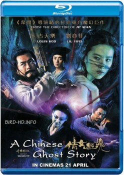 A Chinese Ghost Story 2011 m720p BluRay x264-BiRD