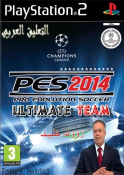 download Pes 2014 ps2 ultimate team arabe, english