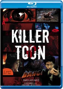 Killer Toon 2013 m720p BluRay x264-BiRD