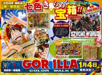 Sammelthread für kleinere News aus Japan F5959a292861025