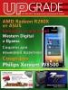 UpGrade �45 (652 / ������ 2013) PDF