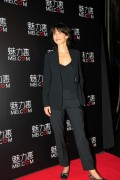 Sophie Marceau Attends the promotion conference of a website in Shanghai April 21-2015 x7
