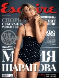 Maria Sharapova - Esquire Bulgaria May 2015