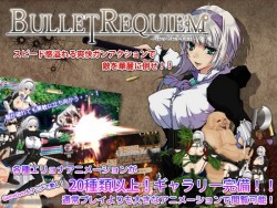 Bullet requiem Comic