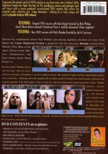Roxanna (1970) (Softcore Erotic)